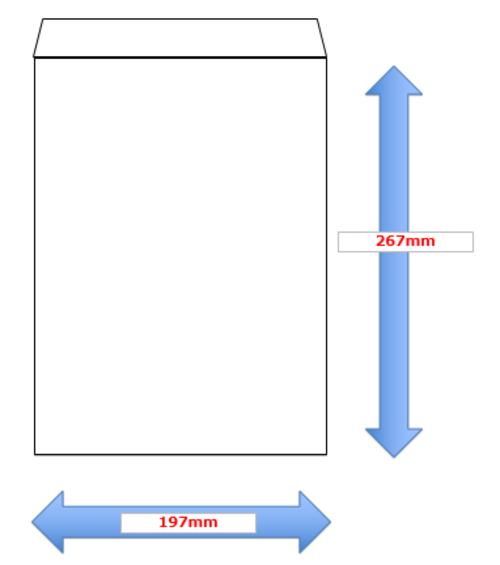 角形4号の白封筒
